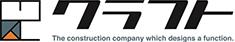 合同会社クラフトKraft  施工事例やお役立ち情報ブログ